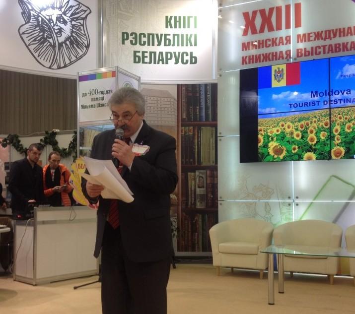 посол Молдовы в Беларуси