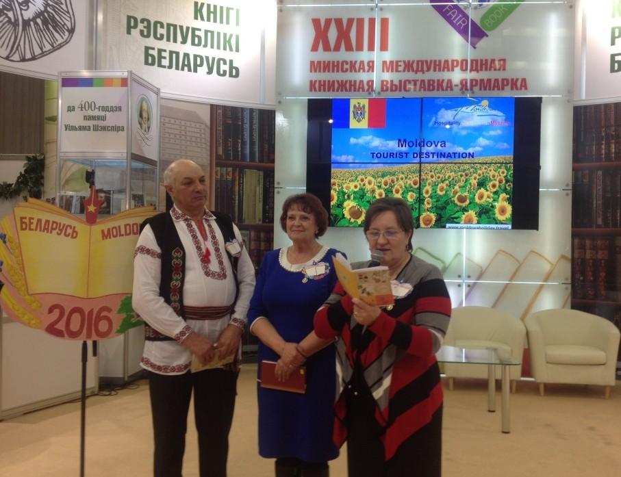 презентация молдавской книги