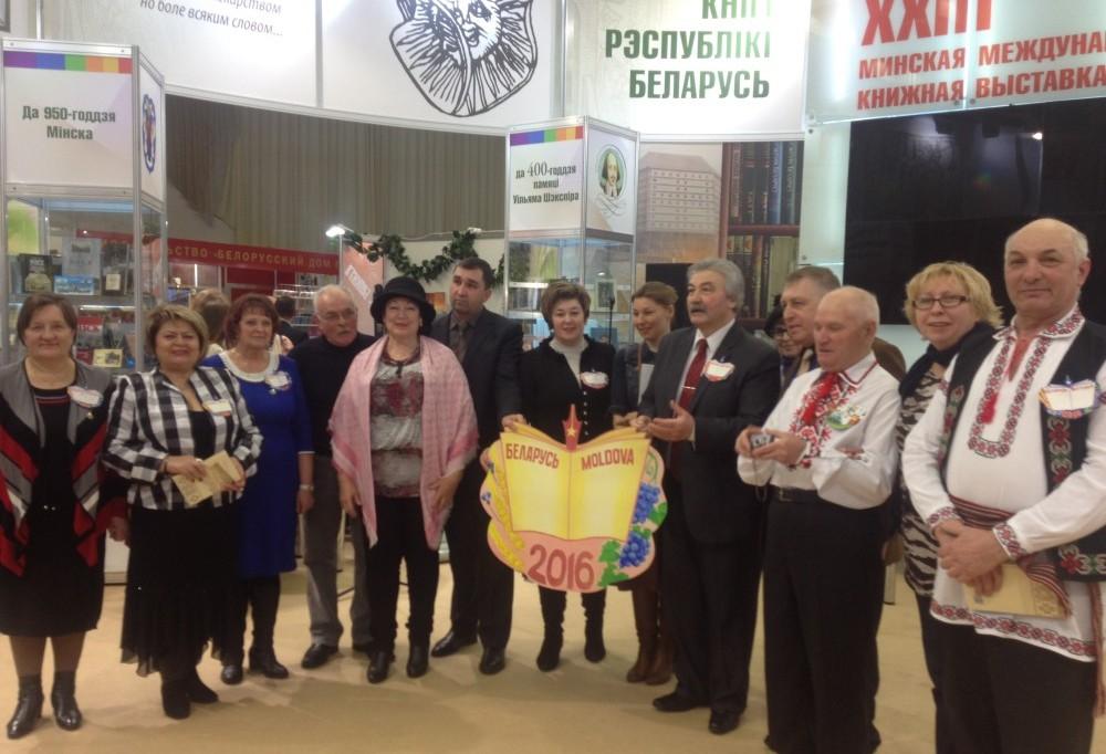 презентация книги Беларусь-Молдова