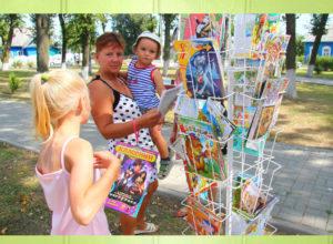 Лето с хорошей книгой Березино