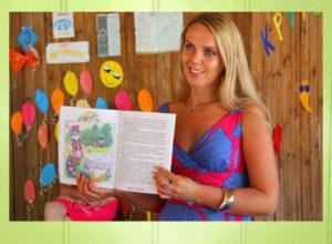 Лето с хорошей книгой лагерь Папараць-кветка