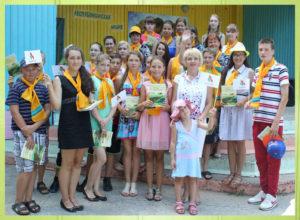 Лето с хорошей книгой лагерь Дружба