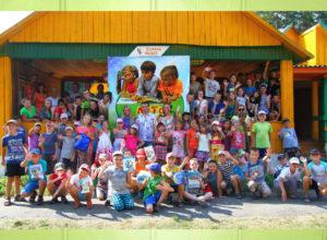 дети писатели издатели в проекте Лето с хорошей книгой
