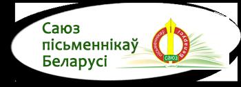 логотип сайта СПБ