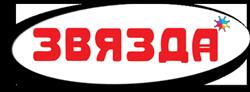 логотип издательского Дома «Звязда»