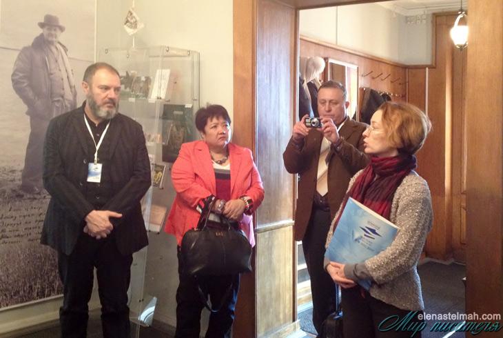 Зарубежные писатели в музее Якуба Колоса