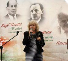 День письменности в Полоцке Союз писателей Беларуси
