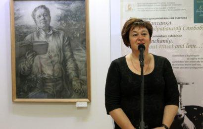 экспазіцыі Пімена Панчанкі і Янкі Брыля 100