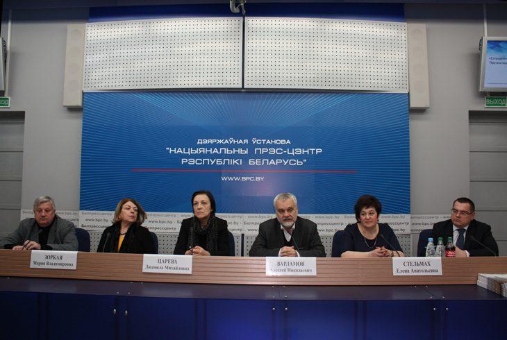 СПБ и делегация Московского литинститута