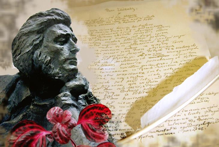 220-годдзе з дня нараджэння Адама Міцкевіча музей гісторыі літаратуры