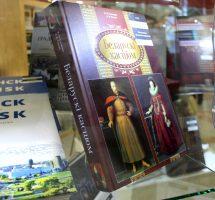 награды национального конкурса «Искусство книги»
