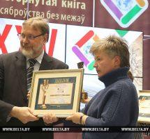 В номинации «Фотовзгляд» «Золотой фолиант» награду вручает председатель жюри Михаил Борозна издательству «Четыре четверти»