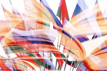 Союз писателей Беларуси проведет литературную встречу, посвященную Дню единения народов Беларуси и России